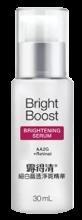 Neutrogena®Bright Boost™ Night Serum 30ml